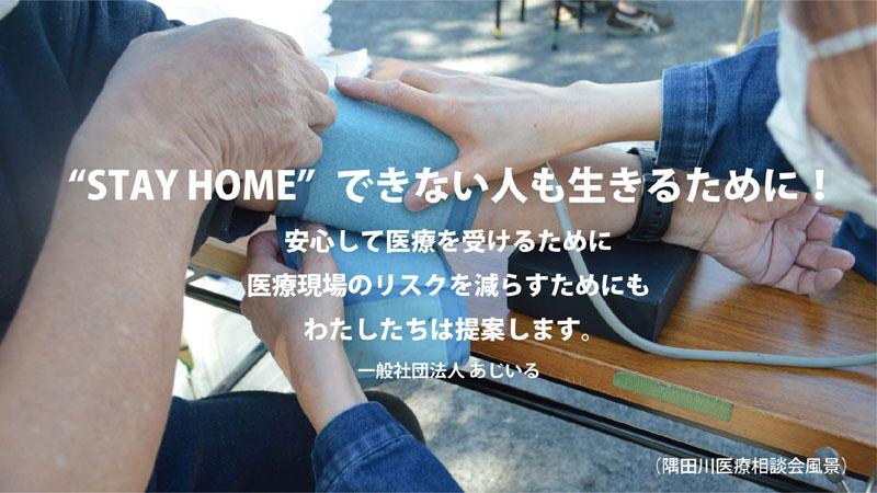 chenge.org-イメージ001